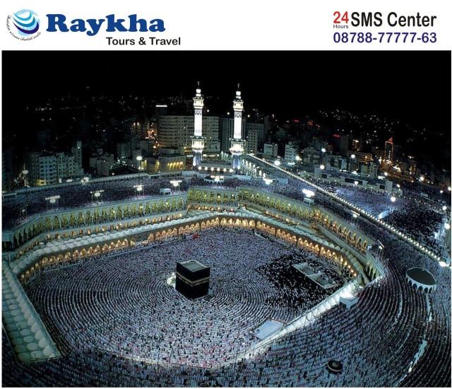 RAYKHA Tours & Travel - HAJI & Umroh